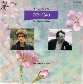 The Durutti Column - Dedications for Japan