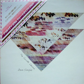 Deux Triangles [Japanese version]; front